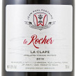 Languedoc - Jean Paul Fontaine - Le Rocher 2016, 0,75l